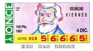 V-Giuseppe-Verdi