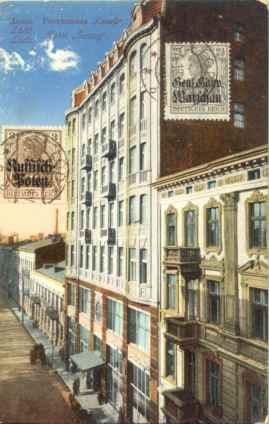 Hotel_Savoy_1918