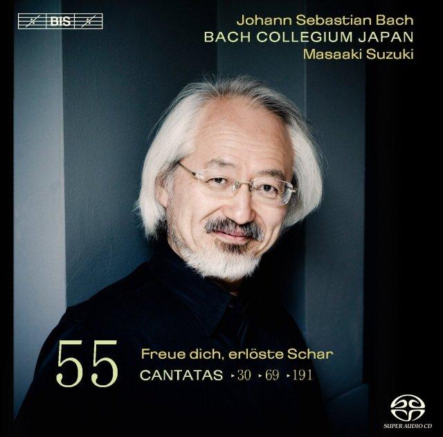 Bach - Suzuki vol 55