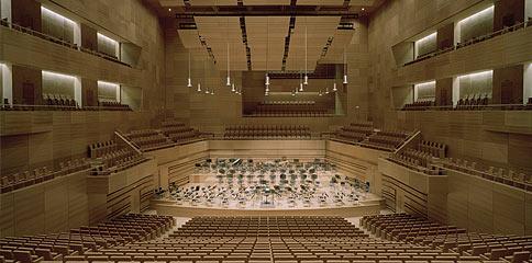 Auditorio miguel-delibes