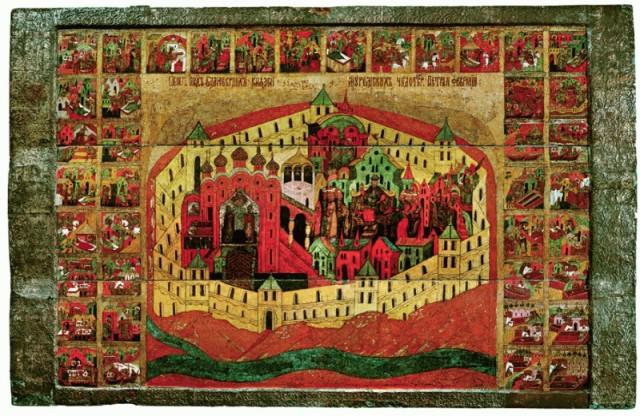Icono de los Santos Pedro y Fevronia
