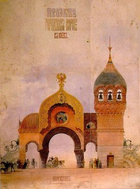 Hartmann - Proyecto para La Gran Puerta de Kiev
