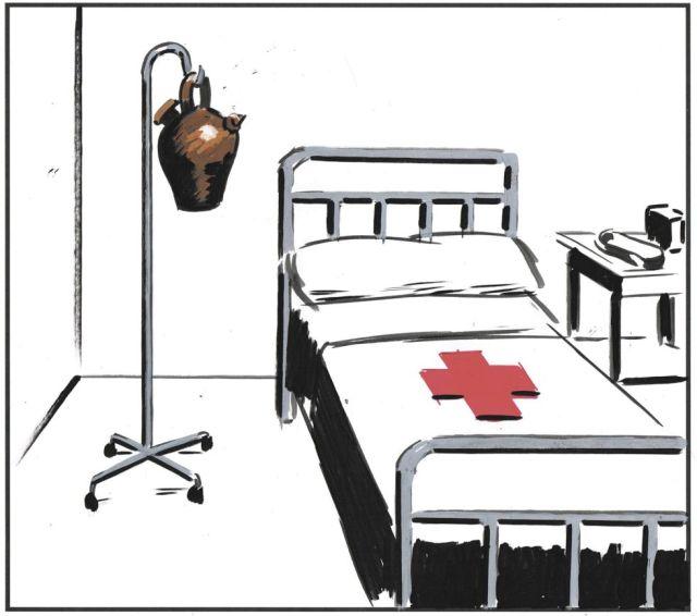 2014.03.30 Precariedad hospitalaria