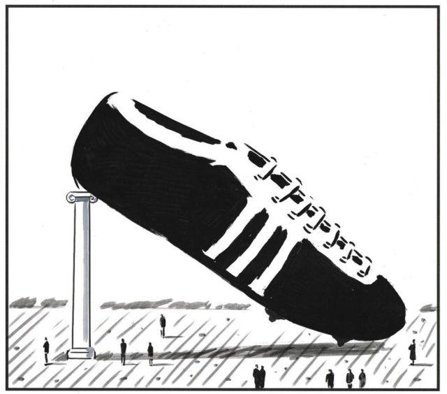 2014.06.15 Fútbol