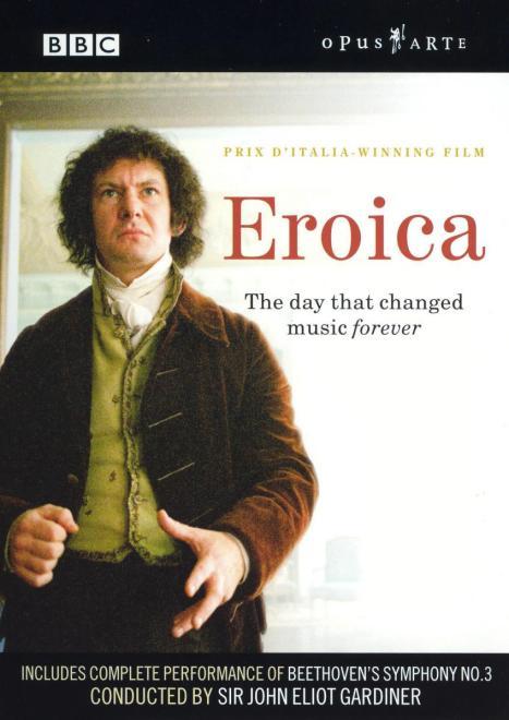 Eroica_TV