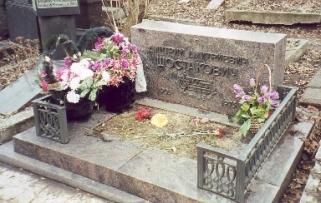 Tumba Shostakovich